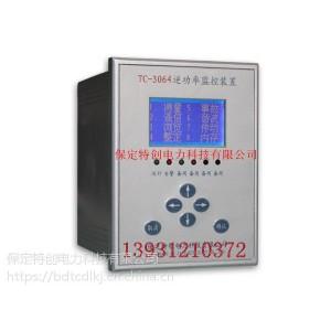 充电桩逆功率监控装置