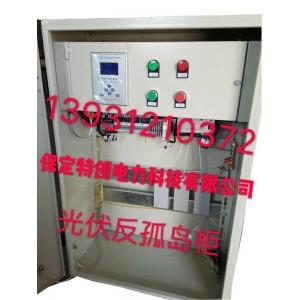 TC-5000 光伏专用反孤岛装置