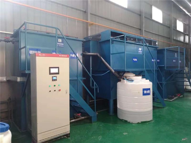 张家港化纤废水处理/张家港废水处理设备-- 苏州伟志水处理设备责任有限公司