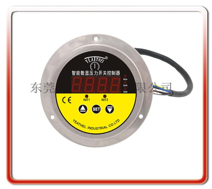 RS485通讯数显远传智能压力表-- 东莞市雅德仪表有限公司