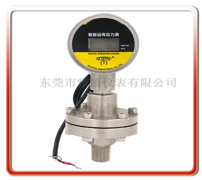 全不锈钢隔膜式数显远传压力表-- 东莞市雅德仪表有限公司