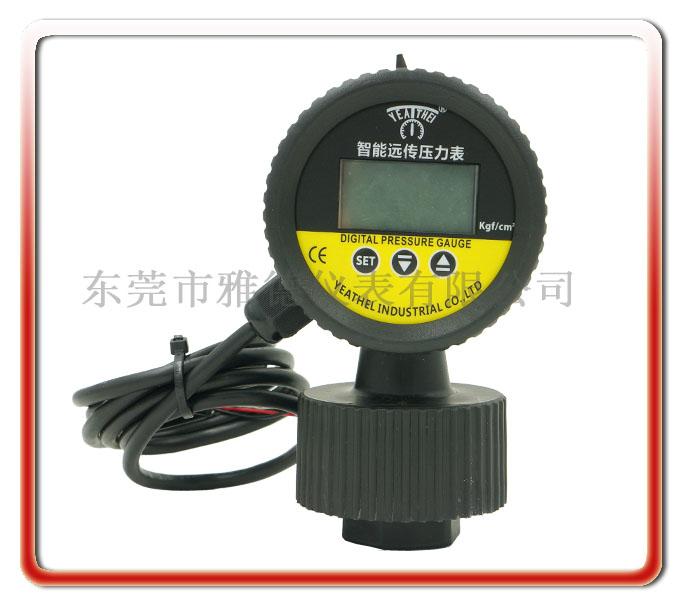 PP隔膜式数显远传压力表-- 东莞市雅德仪表有限公司