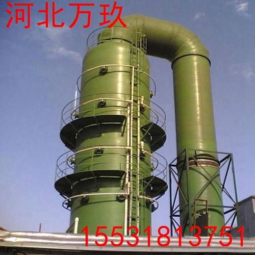 新疆万玖脱硫塔高效节能环保型价格优惠厂家直销用途广泛-- 河北万玖环保科技有限公司
