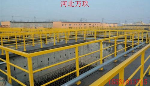 河北万玖厂家生产定制各种长度宽度的玻璃钢护栏围栏耐腐蚀耐高温-- 河北万玖环保科技有限公司
