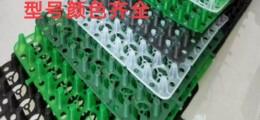 吉林屋面防水排水板+白城车库蓄排水板-新闻