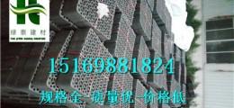 天津市30厚20公分种植蓄排水板