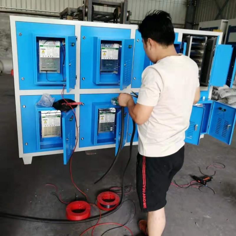 工业废气治理低温静电等离子净化器环保设备厂家直销批发