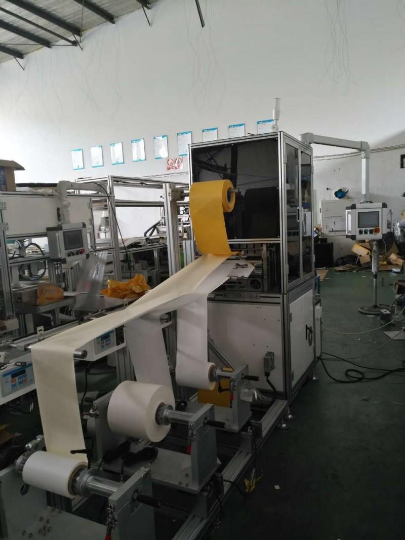 苏州昆山生产厂家DTRO超声波焊接设备,-- 昆山众森机械有限公司