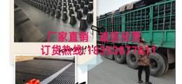 莆田5公分车库顶板蓄排水板-全国销售