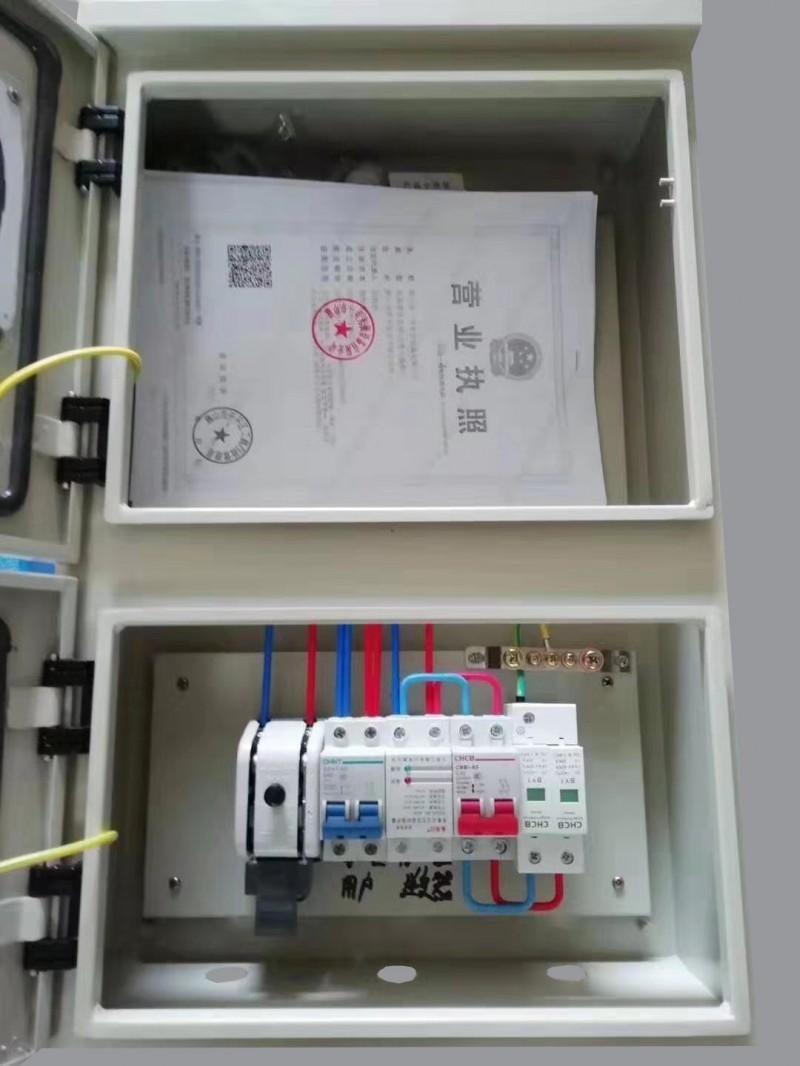 双表位自发自用余电上网光伏发电并网箱-- 唐山市一可光伏设备有限公司