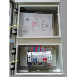 双表位自发自用余电上网光伏发电并网