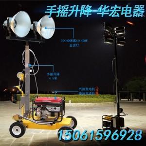 威克款手摇400W金卤灯汽油发电机应急灯移动照明车灯塔