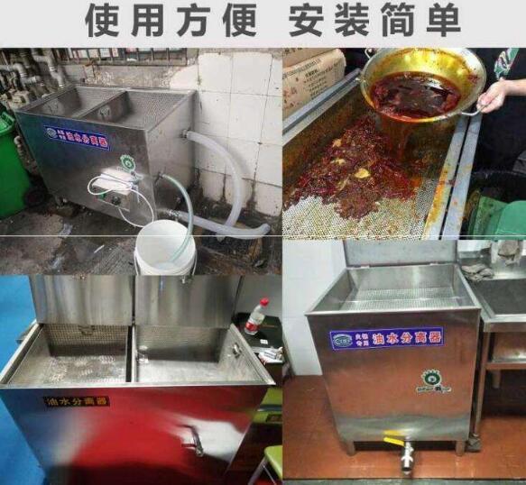 泔水处理有机肥料的设备-- 山东润华环保设备制造有限公司