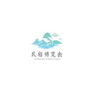 2020第三届中国(上海)国际民宿及乡村旅居产业博览会