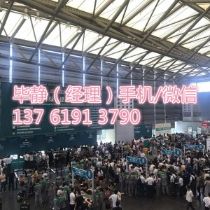 2020第三十一届中国(上海)国际绿色建筑建材博览会