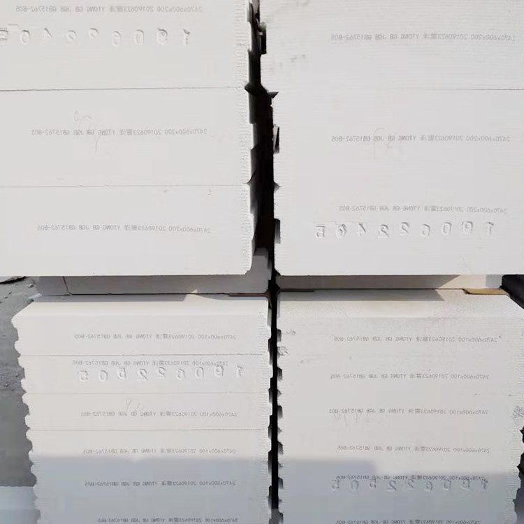 ALC板整体解决方案,ALC板厂家-艾上新材料-- 江苏艾上新材料科技有限公司