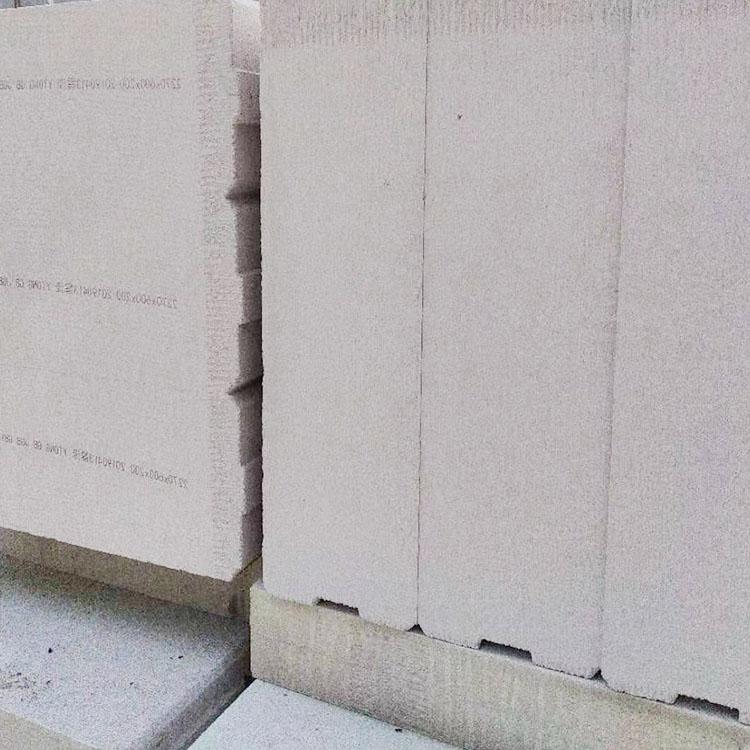 优质ALC墙板制造商,品牌厂家-艾上新材料-- 江苏艾上新材料科技有限公司