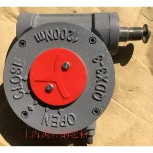 QDX3圆锥轴承蜗轮箱-DN200手动蝶阀驱动装置
