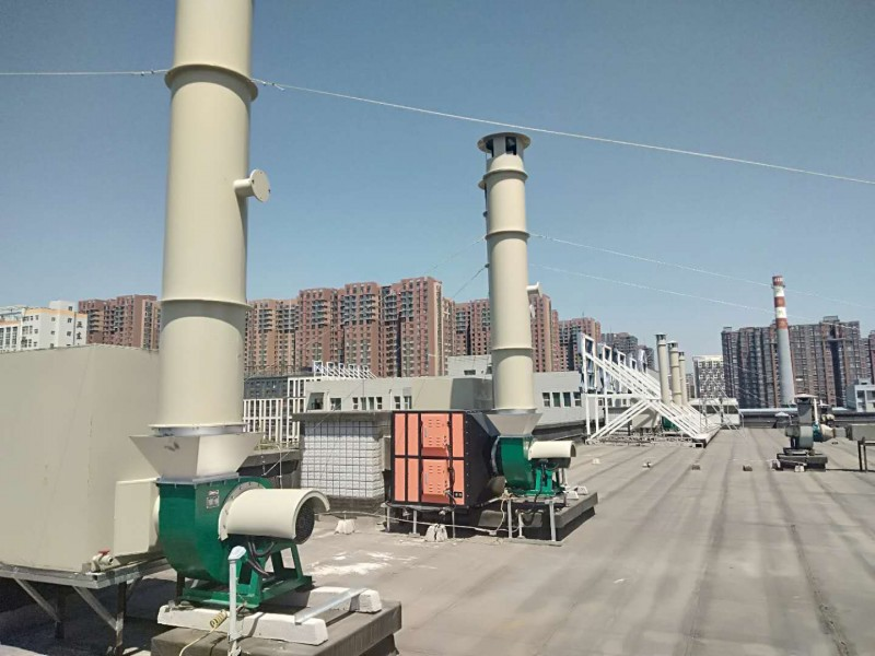 酸雾废气治理环保设备厂家-- 北京众鑫兴业大气污染治理有限公司