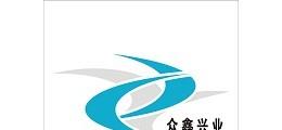 北京众鑫兴业专业治理有机废气治理设备
