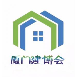 2019厦门国际建筑装饰及材料博览会福建装饰材料展
