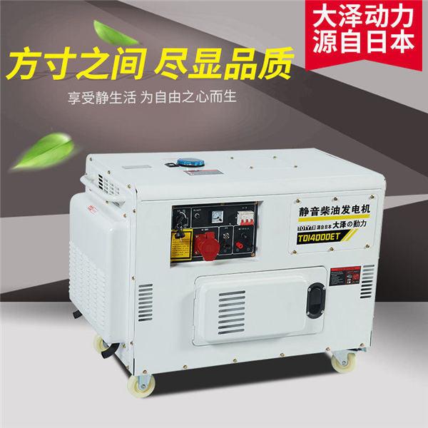 静音10千瓦小型柴油发电机组产品特点-- 上海豹罗实业有限公司