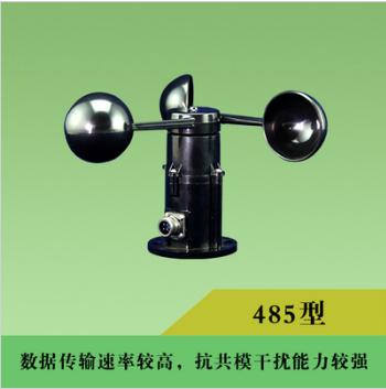 QS-FS-A3风速传感器  485型 厂家直销 清易出品-- 清易电子(天津)科技有限公司