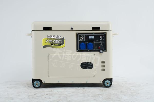 静音3kw小型无刷柴油发电机厂家-- 上海豹罗实业有限公司