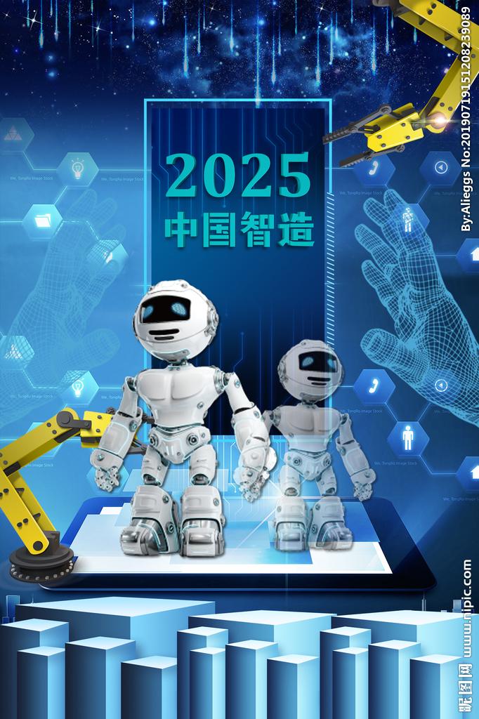 2020浙江工业消防展-- 北京龙源国际会展有限公司