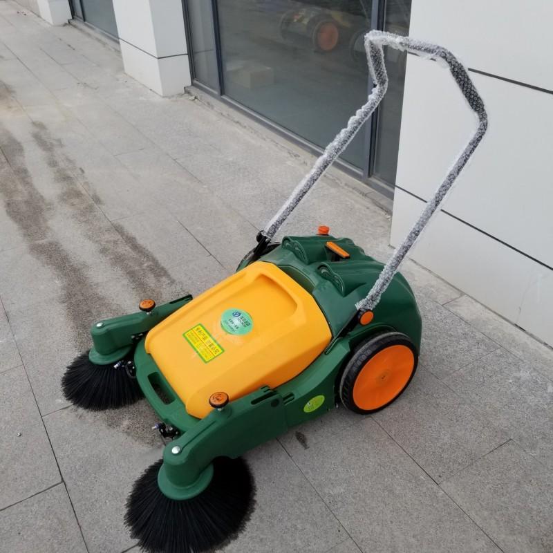 手推洒水扫地机车间无尘垃圾粉尘清扫车980型-- 山东瑞立环保科技有限公司