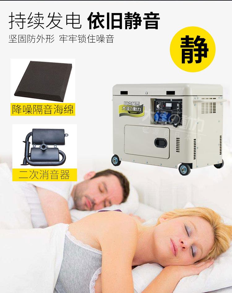 大泽动力静音发电机-- 上海大泽动力实业有限公司