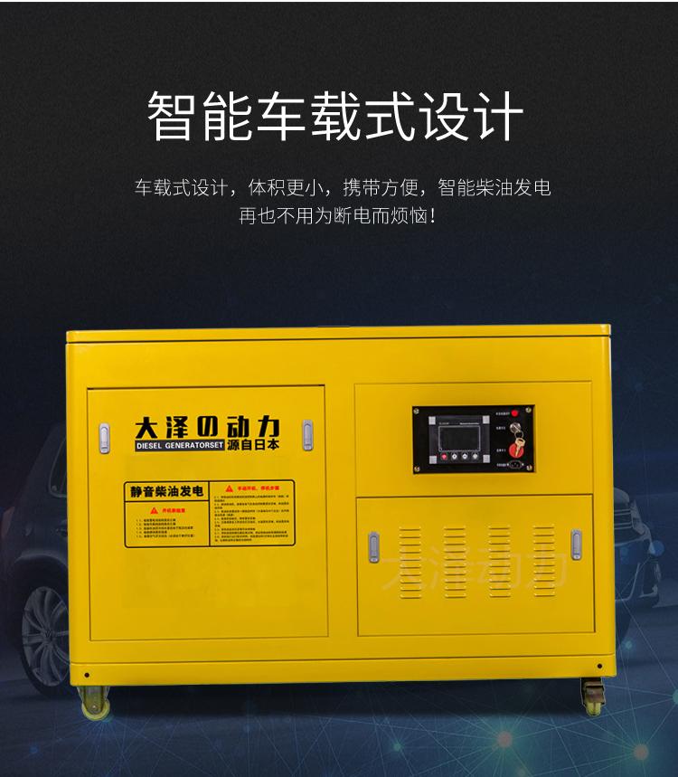 大泽动力车载发电机-- 上海大泽动力实业有限公司