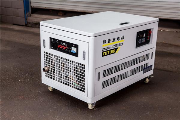 铁路局用静音10kw汽油发电机-- 上海豹罗实业有限公司