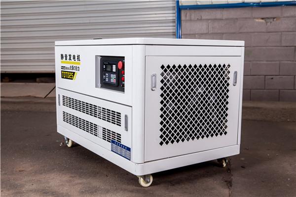 静音30kw汽油发电机供电局用-- 上海豹罗实业有限公司
