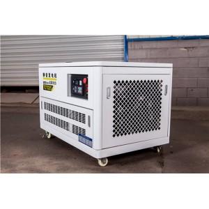 静音30kw汽油发电机供电局用