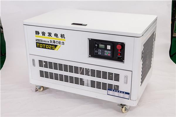 40kw的发电机价格-- 上海豹罗实业有限公司