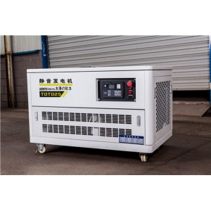 水冷静音10kw无刷汽油发电机组