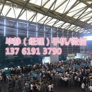 2020第十六届中国(上海)国际门窗幕墙及建筑遮阳展览会