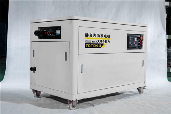 三相40kw静音汽油发电机报价单-- 上海豹罗实业有限公司
