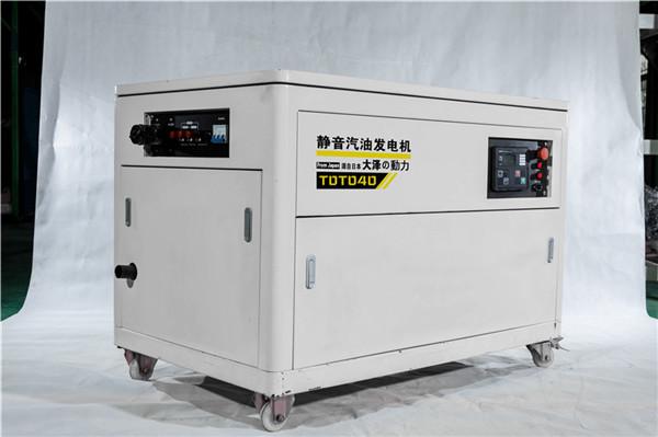 TOTO50静音汽油发电机组厂家-- 上海豹罗实业有限公司