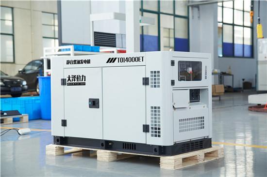 三相静音15kw无刷柴油发电机大泽动力-- 上海豹罗实业有限公司