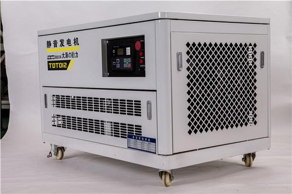 静音12kw无刷汽油发电机组TOTO12-- 上海豹罗实业有限公司