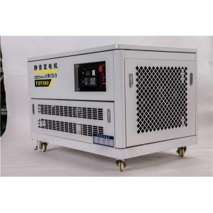 静音12kw无刷汽油发电机组TOTO12