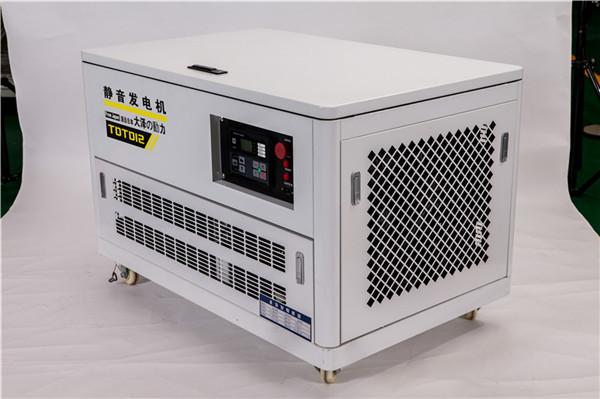 20kw静音无刷汽油发电机组报价-- 上海豹罗实业有限公司