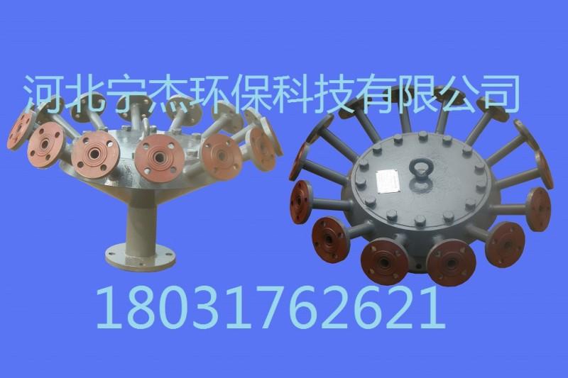 煤粉分配器-- 河北宁杰环保科技有限公司