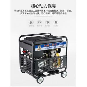 3-15kw柴油发电机