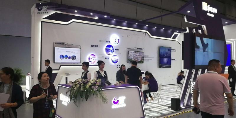 2020上海国际建筑业主与物业管理产业展览会-- 上海绿博展览务有限公司