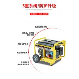 3-20kw汽油发电机