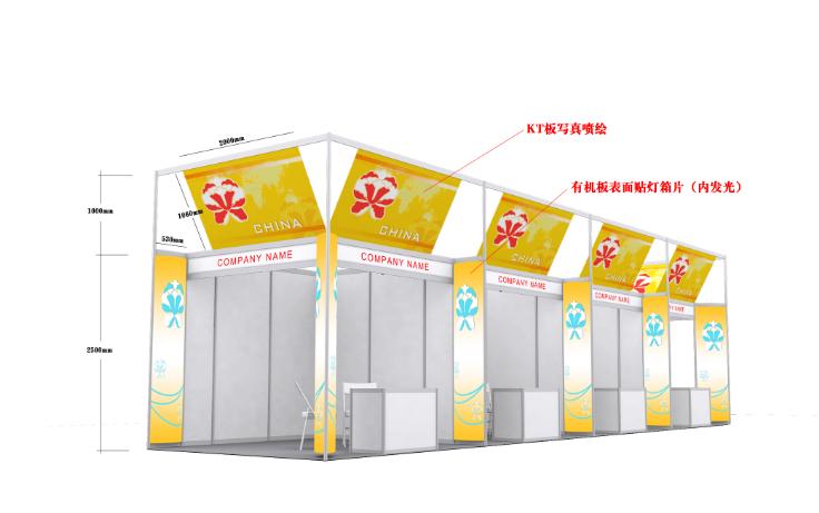 2020第八届上海燃气轮机展/汽轮机展-- 博寒展览(上海)有限公司
