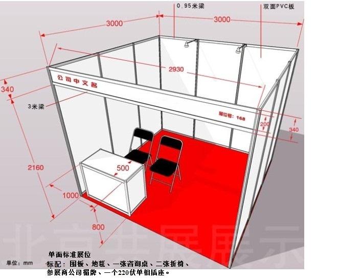 2020上海国际聚酰亚胺新材料展览会-- 博寒展览(上海)有限公司
